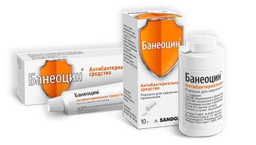банеоцин препарат