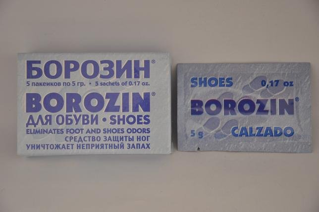 препарат Борозин