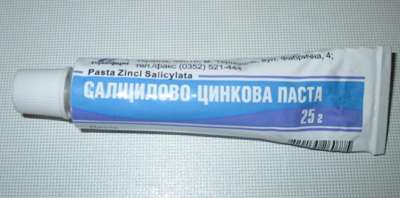 салицилово-цинковой мазь